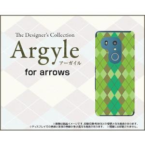 スマホケース arrows Be3 F-02L docomo ハードケース/TPUソフトケース Argyle(アーガイル) type003 あーがいる 格子 菱形 チェック|orisma