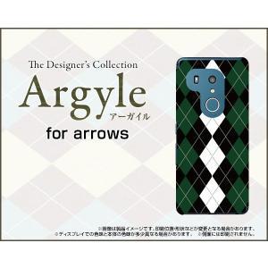スマホケース arrows Be3 F-02L docomo ハードケース/TPUソフトケース Argyle(アーガイル) type004 あーがいる 格子 菱形 チェック|orisma