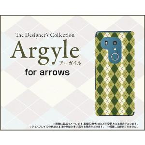 スマホケース arrows Be3 F-02L docomo ハードケース/TPUソフトケース Argyle(アーガイル) type005 あーがいる 格子 菱形 チェック|orisma