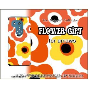 スマホケース arrows Be3 F-02L docomo ハードケース/TPUソフトケース フラワーギフト(オレンジ×イエロー) カラフル ポップ 花 オレンジ 黄色|orisma