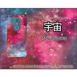 スマホケース arrows Be3 F-02L docomo ハードケース/TPUソフトケース 宇宙(ピンク×ブルー) カラフル グラデーション 銀河 星|orisma