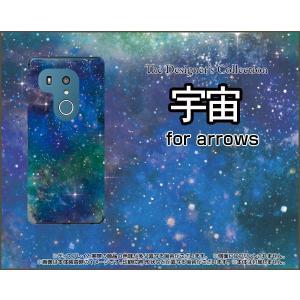 スマホケース arrows Be3 F-02L docomo ハードケース/TPUソフトケース 宇宙(ブルー×グリーン) カラフル グラデーション 銀河 星|orisma
