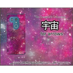 スマホケース arrows Be3 F-02L docomo ハードケース/TPUソフトケース 宇宙(ピンク×パープル) カラフル グラデーション 銀河 星|orisma