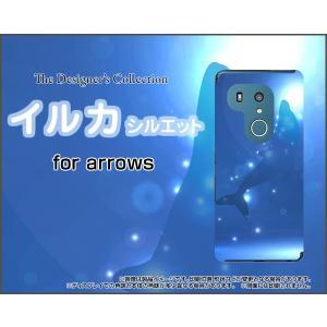 arrows Be3 F-02L docomo ハードケース/TPUソフトケース 液晶保護フィルム付 イルカシルエット 夏 サマー 海 イルカ|orisma