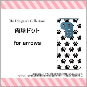 スマホケース arrows Be3 F-02L docomo ハードケース/TPUソフトケース 肉球ドット 水玉 ドット 肉球 猫 ねこ ネコ モノトーン かわいい|orisma