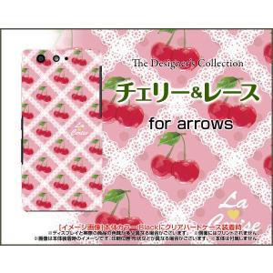 スマホケース arrows SV F-03H アローズ ハードケース/TPUソフトケース チェリー&レース さくらんぼ柄 可愛い(かわいい) ピンク(ぴんく)|orisma