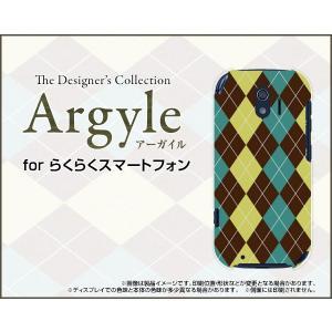 スマホケース らくらくスマートフォン me F-03K ハードケース/TPUソフトケース Argyle(アーガイル) type001 あーがいる 格子 菱形 チェック|orisma
