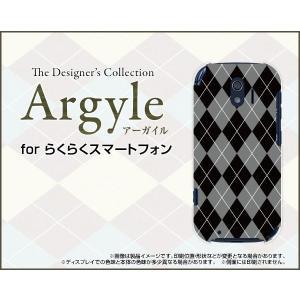 スマホケース らくらくスマートフォン me F-03K ハードケース/TPUソフトケース Argyle(アーガイル) type002 あーがいる 格子 菱形 チェック|orisma