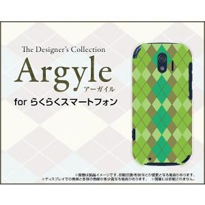 スマホケース らくらくスマートフォン me F-03K ハードケース/TPUソフトケース Argyle(アーガイル) type003 あーがいる 格子 菱形 チェック|orisma