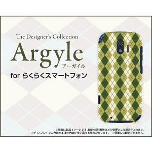 スマホケース らくらくスマートフォン me F-03K ハードケース/TPUソフトケース Argyle(アーガイル) type005 あーがいる 格子 菱形 チェック|orisma