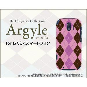 スマホケース らくらくスマートフォン me F-03K ハードケース/TPUソフトケース Argyle(アーガイル) type006 あーがいる 格子 菱形 チェック|orisma