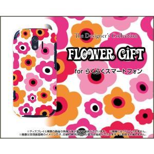 スマホケース らくらくスマートフォン me F-03K ハードケース/TPUソフトケース フラワーギフト(ピンク×オレンジ) カラフル ポップ 花 ピンク オレンジ|orisma