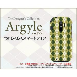 スマホケース らくらくスマートフォン4 F-04J ハードケース/TPUソフトケース Argyle(アーガイル) type005 あーがいる 格子 菱形 チェック|orisma