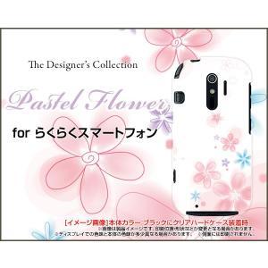 スマホケース らくらくスマートフォン4 F-04J ハードケース/TPUソフトケース Pastel Flower type004 パステル 花 フラワー ピンク ホワイト|orisma