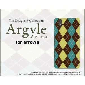 スマホケース arrows Be F-04K ハードケース/TPUソフトケース Argyle(アーガイル) type001 あーがいる 格子 菱形 チェック|orisma