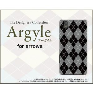 スマホケース arrows Be F-04K ハードケース/TPUソフトケース Argyle(アーガイル) type002 あーがいる 格子 菱形 チェック|orisma