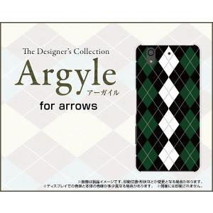 スマホケース arrows Be F-04K ハードケース/TPUソフトケース Argyle(アーガイル) type004 あーがいる 格子 菱形 チェック|orisma
