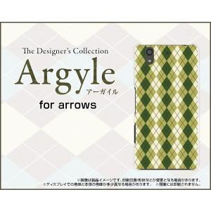 スマホケース arrows Be F-04K ハードケース/TPUソフトケース Argyle(アーガイル) type005 あーがいる 格子 菱形 チェック|orisma