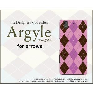 スマホケース arrows Be F-04K ハードケース/TPUソフトケース Argyle(アーガイル) type006 あーがいる 格子 菱形 チェック|orisma