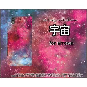 スマホケース arrows Be F-04K ハードケース/TPUソフトケース 宇宙(ピンク×ブルー) カラフル グラデーション 銀河 星|orisma