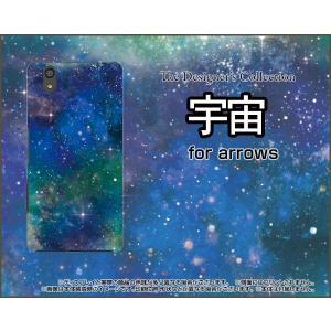 スマホケース arrows Be F-04K ハードケース/TPUソフトケース 宇宙(ブルー×グリーン) カラフル グラデーション 銀河 星|orisma