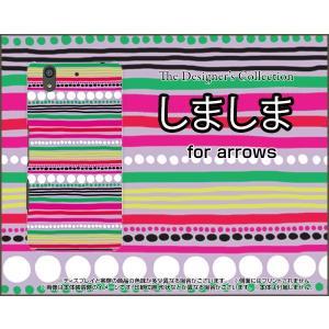 スマホケース arrows Be F-04K ハードケース/TPUソフトケース しましま(ピンク) カラフル ボーダー ドット 黄色 緑 orisma