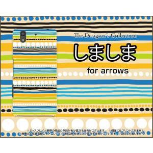 スマホケース arrows Be F-04K ハードケース/TPUソフトケース しましま(オレンジ) カラフル ボーダー ドット 青 黄色 白 orisma