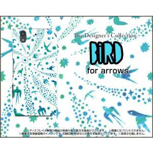 スマホケース arrows Be F-04K ハードケース/TPUソフトケース バード(ブルー×ホワイト) カラフル ポップ 鳥 とり 動物 orisma