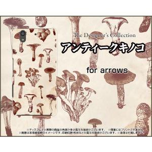 スマホケース arrows Be F-04K ハードケース/TPUソフトケース アンティークキノコ きのこ エリンギ しめじ 茶色|orisma