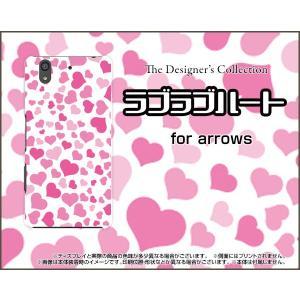 スマホケース arrows Be F-04K ハードケース/TPUソフトケース ラブラブハート(ピンク) 可愛い(かわいい) はーと 桃色 白 orisma