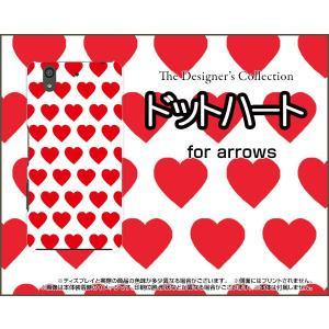 スマホケース arrows Be F-04K ハードケース/TPUソフトケース ドットハート 可愛い(かわいい) はーと レッド 赤 orisma
