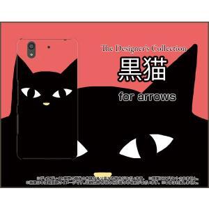 スマホケース arrows Be F-04K ハードケース/TPUソフトケース 黒猫(レッド) ねこ 猫 赤 顔 ポップ orisma