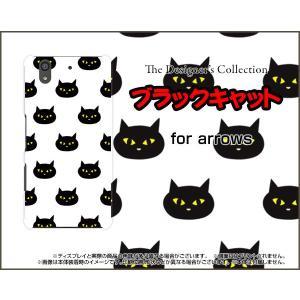 スマホケース arrows Be F-04K ハードケース/TPUソフトケース ブラックキャット ねこ 猫 黒 ドット ポップ orisma
