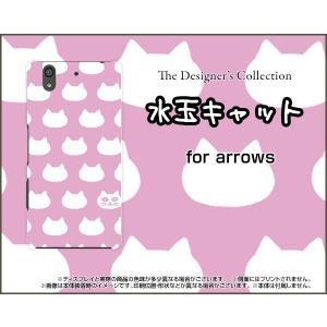 スマホケース arrows Be F-04K ハードケース/TPUソフトケース 水玉キャット(ピンク) ねこ 猫柄 キャット ピンク 水玉 orisma