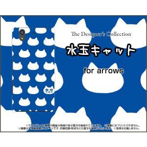 スマホケース arrows Be F-04K ハードケース/TPUソフトケース 水玉キャット(ブルー) ねこ 猫柄 キャット ブルー 水玉 orisma
