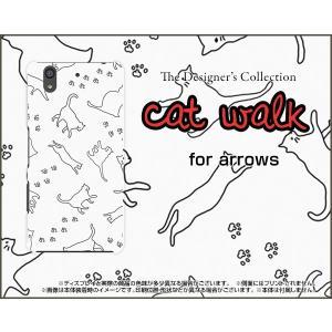 スマホケース arrows Be F-04K ハードケース/TPUソフトケース キャットウォーク(モノトーン) ねこ 猫柄 キャット モノトーン|orisma