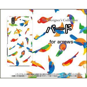 スマホケース arrows Be F-04K ハードケース/TPUソフトケース バード(カラフル) 鳥 とり カラフル 動物 orisma