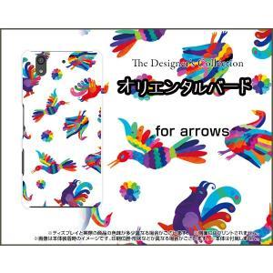 スマホケース arrows Be F-04K ハードケース/TPUソフトケース オリエンタルバード 鳥 とり カラフル 動物 orisma