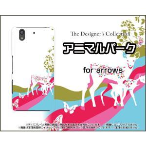 スマホケース arrows Be F-04K ハードケース/TPUソフトケース アニマルパーク(バンビ) こじか 鹿 しか 動物 orisma
