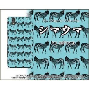 スマホケース arrows Be F-04K ハードケース/TPUソフトケース シマウマ(ブルー×ブラック) ゼブラ アニマル 動物 どうぶつ orisma