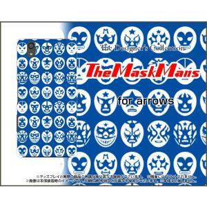 スマホケース arrows Be F-04K ハードケース/TPUソフトケース The Mask Mans(ブルー) マスク 覆面 プロレス orisma