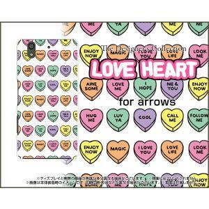 スマホケース arrows Be F-04K ハードケース/TPUソフトケース LOVE HEART(ドット) はーと ラブ 気持ち エモーション orisma