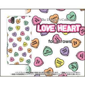 スマホケース arrows Be F-04K ハードケース/TPUソフトケース LOVE HEART(ランダム) はーと ラブ 気持ち エモーション orisma