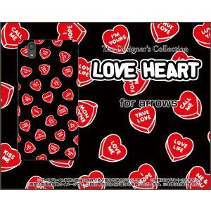 スマホケース arrows Be F-04K ハードケース/TPUソフトケース LOVE HEART(ブラック・ランダム) はーと ラブ 気持ち エモーション orisma