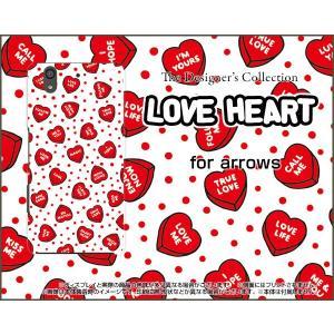 スマホケース arrows Be F-04K ハードケース/TPUソフトケース LOVE HEART(ドット・ランダム) はーと ラブ 気持ち エモーション orisma