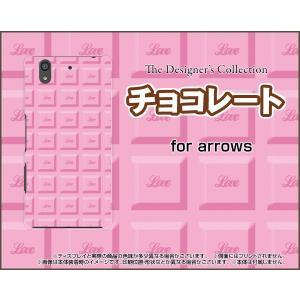 スマホケース arrows Be F-04K ハードケース/TPUソフトケース チョコレート(ストロベリー) ピンク いちご お菓子 甘い|orisma