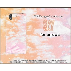スマホケース arrows Be F-04K ハードケース/TPUソフトケース SKY(オレンジ×ピンク) 空 雲 そら くも 夕方|orisma