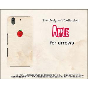 スマホケース arrows Be F-04K ハードケース/TPUソフトケース APPLE アップル リンゴ 林檎|orisma