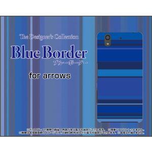 スマホケース arrows Be F-04K ハードケース/TPUソフトケース ブルーボーダー type008 ぼーだー 横しま 青 水色 orisma