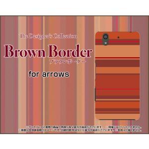 スマホケース arrows Be F-04K ハードケース/TPUソフトケース ブラウンボーダー type010 ぼーだー 横しま オレンジ 茶 orisma
